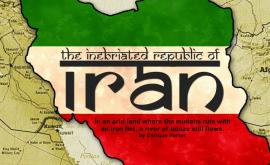 Иран: решение Трампа об Иерусалиме ускорит уничтожение Израиля