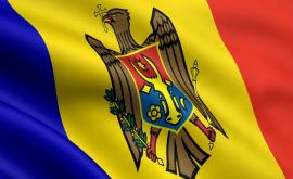 Delegația Republicii Moldova va participa la funeraliile Regelui Mihai