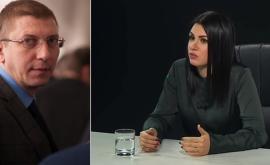 Экс-вице директора НАЦ Кристину Цэрнэ пригласят на допрос... по поводу