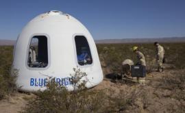 A fost lansată cu succes prima rachetă care ar putea duce turiști în spațiu (VIDEO)