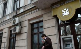 Biroul central al BEM este din nou scos în vînzare