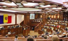 Молдова утвердила соглашение с Украиной по возвращению нелегалов