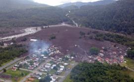 В Чили оползень накрыл город. Есть погибшие