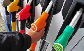 Как изменились за год цены на топливо в Молдове?