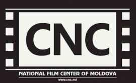 CNC a lansat un apel către toți cineaștii
