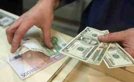Cursul valutar oficial pentru 19 ianuarie