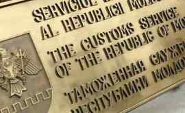 Suma de bani atrasă de Serviciul Vamal la bugetul de stat săptămîna trecută