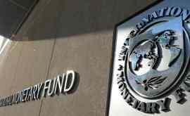 În Ucraina a fost anunțată suma datoriei totale față de FMI