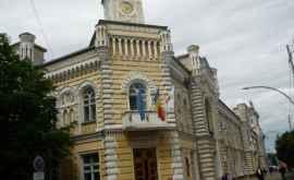 A început reforma Primăriei Chișinău