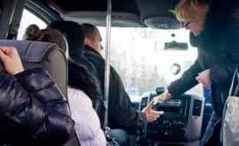 Полиция оштрафовала водителя маршрутки - киномана