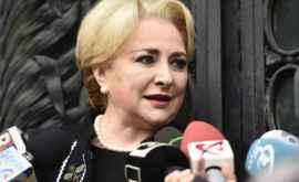 Премьер-министр Румынии приедет в Кишинев