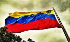 Metoda inedită prin care o firmă din Venezuela vrea să atragă muncitorii