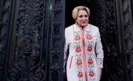 Veniturile în euro ale noului premier al României