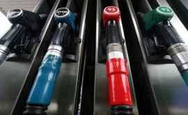 Veste bună pentru șoferi: benzina și motorina se ieftinesc