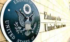 Нападение на посольство США в Черногории