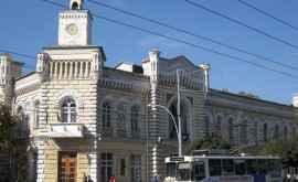 Серафим Урекян: Такого издевательства над столицей Молдовы не было никогда