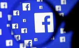 """Internauții s-au panicat: Facebook-ul a """"picat"""" în Moldova și în mai multe țări"""