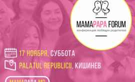 MamaPapa Forum Edition II
