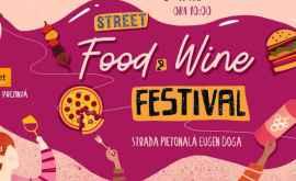 Street Food & Wine Festival