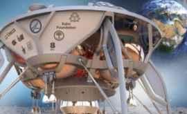 Prima misiune a Israelului către Lună, lansată cu succes din Florida