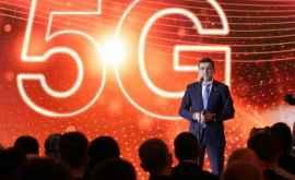 В Молдове появилась технология 5G