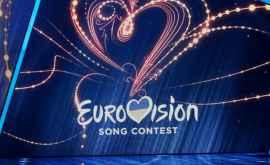 Cînd vor fi scoase în vînzare biletele pentru Eurovision?