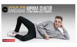 Kirill Seleghei și marele Money Mic. StandUPovka