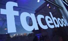 Noua schimbare Facebook: Rețeaua va fi mai puțin plictisitoare
