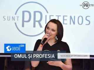 Mituri și adevăruri despre specialiștii în PR (FOTO/VIDEO)