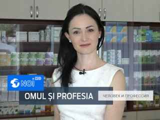 Profesia de farmacist – responsabilitate și dăruire 24 din 24 (VIDEO)