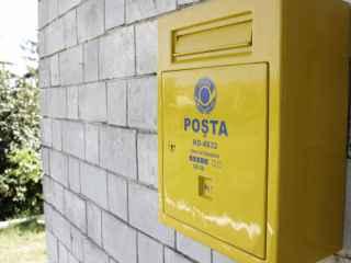 """""""Poșta Moldovei"""" a deschis un nou oficiu poștal în s. Ohrincea"""