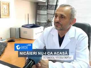 """Alexandru Danci – eroul proiectului """"Nicăieri nu-i ca acasă"""""""