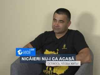 Nicolae Pascaru, despre marele său vis şi dorul care mereu îl întoarce acasă (VIDEO)