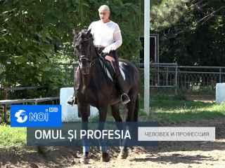 Успех в конном спорте целиком зависит от тренера