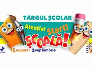 SCHOOL FAIR-2018 - Ne pregătim de școală împreună!