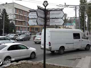 Greşeala făcută de Primăria Capitalei la instalarea indicatoarelor turistice multilingve (FOTO)