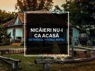 Молдаване оценили проект «Остаюсь, чтобы жить!»