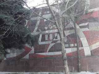 Mozaicul de la Palatul de Cultură al Sindicatelor, pierdut? (FOTO)