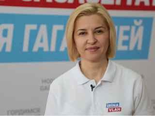 Vlah: A venit timpul să curățăm și Găgăuzia (VIDEO)
