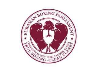 ФБМ стала частью семьи Евразийской федерации профессионального бокса (ФОТО, ВИДЕО)