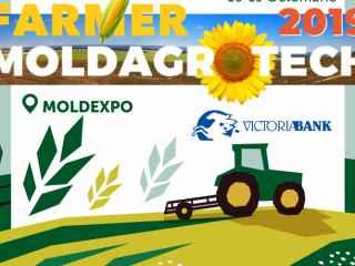 Victoriabank vine la Moldagrotech și Farmer 2019