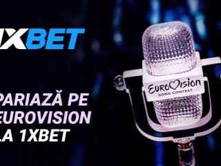 Pariază pe Eurovision la 1xBet!