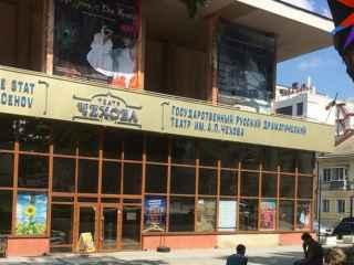 Teatrul Cehov – lider în toate privințele printre teatrele moldovenești