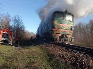 Загорелся товарный поезд (ВИДЕО)