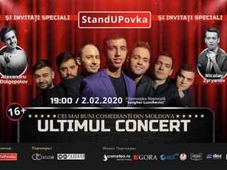 """5 motive pentru care să mergi la """"Ultimul Concert"""" de StandUPovka"""