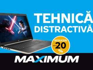 Maximum: Скидки и подарки к телевизорам и ноутбукам