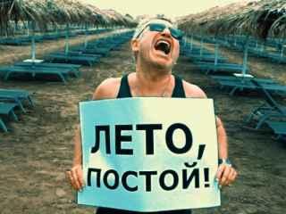 """Compoziția """"Кончится лето"""", actuală ca niciodată (VIDEO)"""
