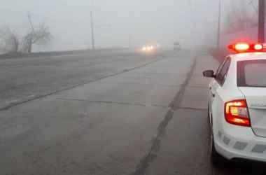 Atenție șoferi! Se circulă în condiții de ceață