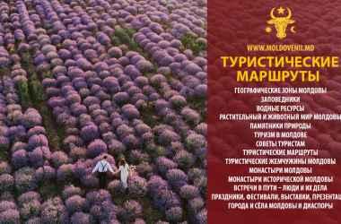 otkrojte-moldovu-gidigichskoe-vodohranilishhe-kishinevskoe-more