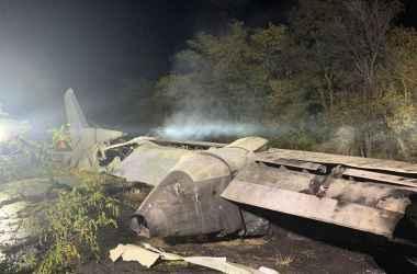 zi-de-doliu-in-ucraina-in-urma-catastrofei-aviatice